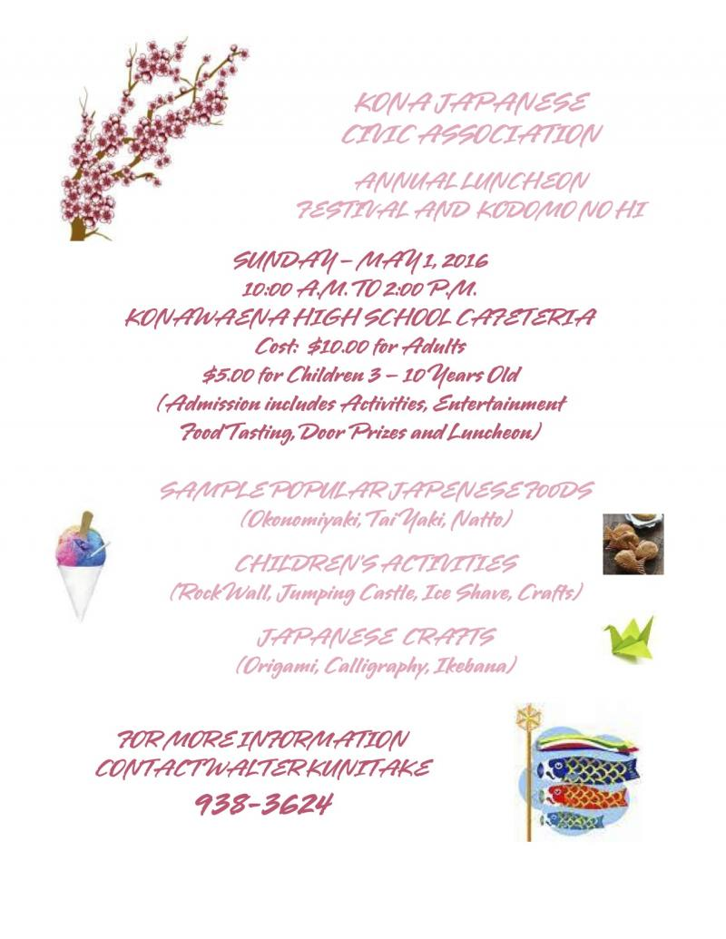 2016 KJCA Luncheon Flyer